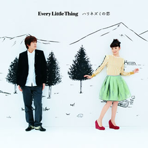 Every Little Thingの画像 p1_11