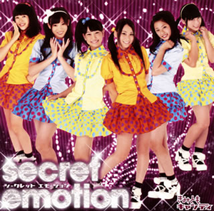 きみともキャンディ / secret emotion [CD+DVD]