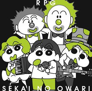 SEKAI NO OWARI / RPG [CD+DVD] [限定]