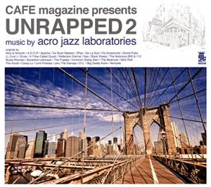 acro jazz laboratories / CAFE magazine ...