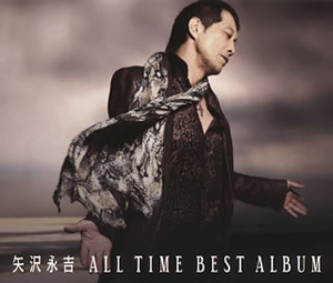 矢沢永吉 / ALL TIME BEST ALBUM [3CD]