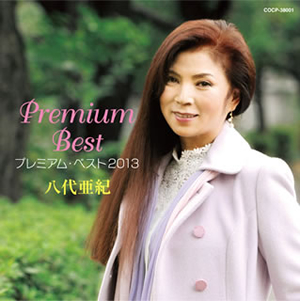 Aki Amano - YouTube
