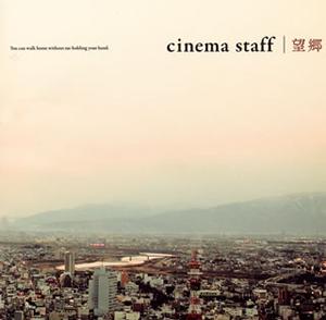 cinema staff / 望郷