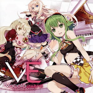 EXIT TUNES PRESENTS Vocaloextra feat.GUMI,IA,MAYU [CD]