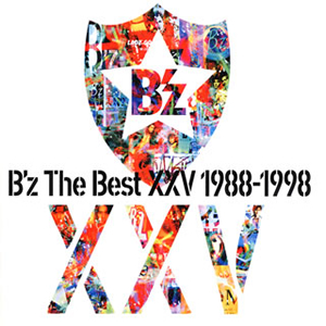 B'z / B'z The Best XXV 1988-1998 [2CD]
