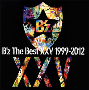 B'z / B'z The Best XXV 1999-2012 [2CD]
