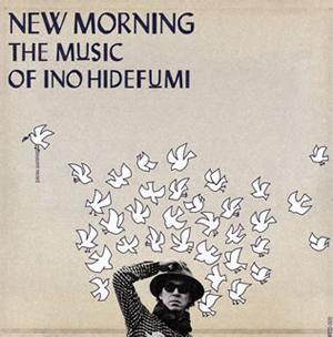 INO HIDEFUMI / NEW MORNING [紙ジャケット仕様]