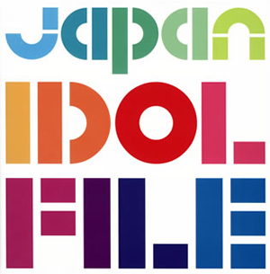 JAPAN IDOL FILE [5CD]
