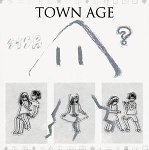 相対性理論 / TOWN AGE