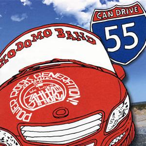 子供ばんど / CAN DRIVE 55 [CD+DVD]