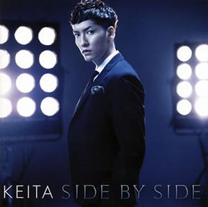 KEITA / SIDE BY SIDE