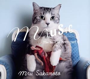 坂本美雨 / miusic〜The best of 1997-2012〜 [2CD]
