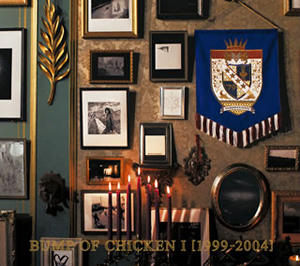 BUMP OF CHICKEN / BUMP OF CHICKEN 1[1999-2004]