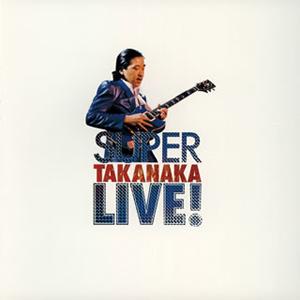 高中正義 / SUPER TAKANAKA LIVE! [SHM-CD]
