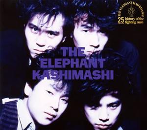 エレファントカシマシ / the elephant kashimashi 25th anniversary great album deluxe edition series 1「THE ELEPHANT KASHIMASHI」deluxe edition [デジパック仕様] [2CD] [Blu-spec CD2] [限定]