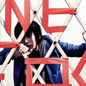 Gero / one [2CD] [限定]