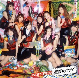 PASSPO☆ / 妄想のハワイ(ファーストクラス盤) [CD+DVD] [限定]