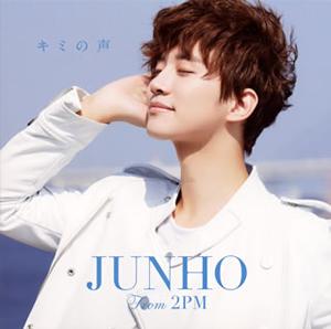 JUNHO From 2PM / キミの声 [紙ジャケット仕様]