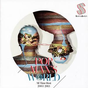 スキマスイッチ / POPMAN'S WORLD〜All Time Best 2003-2013〜 [2CD] [廃盤]