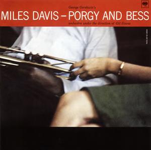 マイルス・デイビス / ポーギー&ベス+2 [Blu-spec CD2]