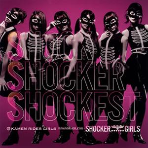 KAMEN RIDER GIRLS REMODELED FOR SHOCKER GIRLS / SSS〜Shock Shocker Shockest〜 [CD+DVD]