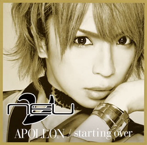 ν(NEU) / APOLLON / starting over(みつVer.) [限定][廃盤]