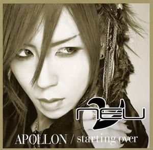 ν(NEU) / APOLLON / starting over(ヒィロVer.) [限定][廃盤]