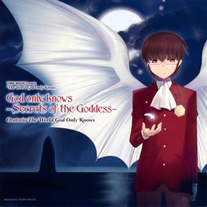 「神のみぞ知るセカイ 女神篇」OPENING THEME〜God only knows-Secrets of the Goddess- / Oratorio The World God Only Knows