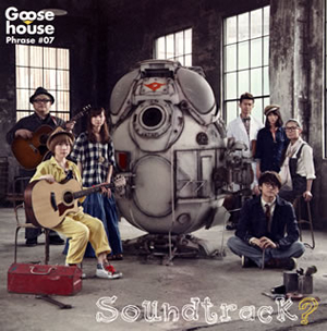 Goose house / Goose house Phrase #07 Soundtrack?