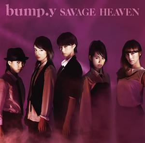bump.y / SAVAGE HEAVEN [CD+DVD] [限定][廃盤]
