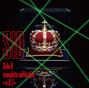 SID / Side B complete collection〜e.B 2〜