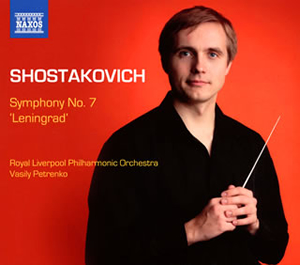 ショスタコーヴィチ:交響曲第7番「レニングラード」 ペトレンコ / ロイヤル・リヴァプールpo.