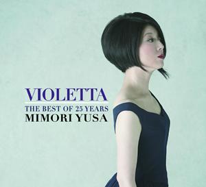 遊佐未森 / VIOLETTA THE BEST OF 25 YEARS [紙ジャケット仕様] [2CD]