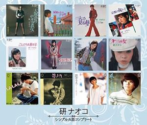研ナオコ / シングルA面コンプリート [3CD]
