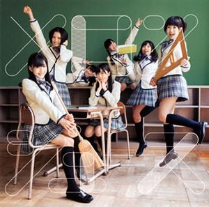HKT48 / メロンジュース(TYPE A) [CD+DVD]
