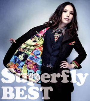 Superfly / Superfly BEST [デジパック仕様] [2CD]