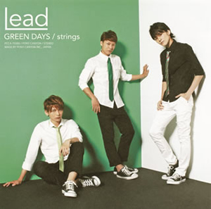 Lead / GREEN DAYS / strings