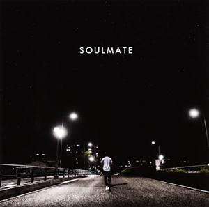 鶴 / SOULMATE