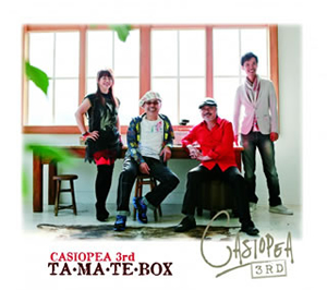 CASIOPEA 3rd - TA・MA・TE・BOX [CD+DVD] [Blu-spec CD2]
