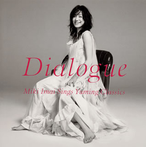 今井美樹 / Dialogue-Miki Imai Sings Yuming Classics-