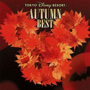 東京ディズニーリゾート(R)オータム・ベスト [3CD]