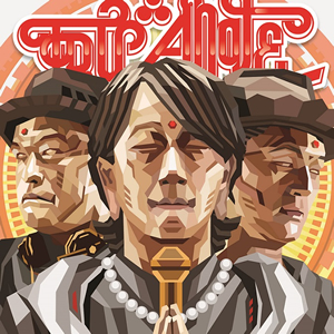 TOKYO No.1 SOUL SET / try∴angle