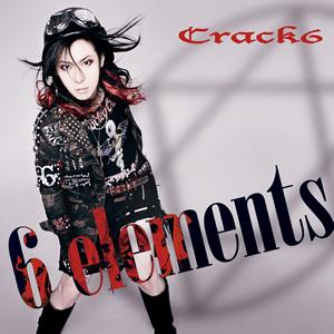 Crack6 / 6 elements