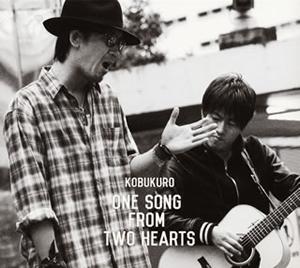 コブクロ / One Song From Two Hearts [CD+DVD] [限定]