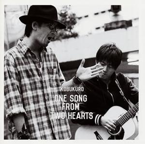 コブクロ / One Song From Two Hearts