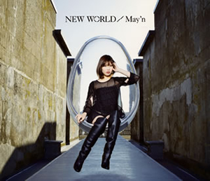 May'n / NEW WORLD [CD+DVD] [限定]