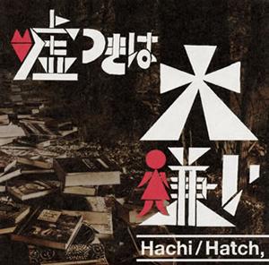 Hachi / Hatch、 / 嘘つきは大嫌い Hachi / Hatch、 / 嘘つきは大嫌