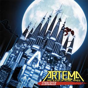 ARTEMA / STARGAZER