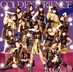 アイドリング!!! / ゴールド・エクスペリエンス [CD+DVD] [限定][廃盤]