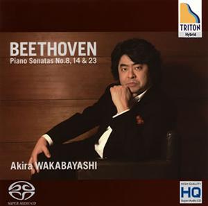 ベートーヴェン:ピアノ・ソナタ「悲愴」・「月光」・「熱情」 他 若林顕(P)